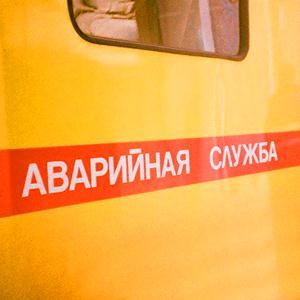 Аварийные службы Агеево
