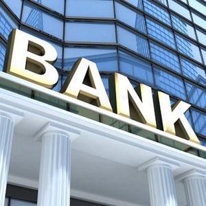 Банки Агеево