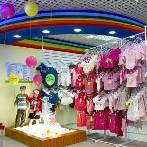 Детские магазины Агеево