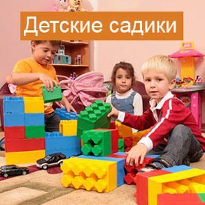 Детские сады Агеево