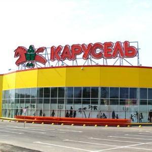 Гипермаркеты Агеево