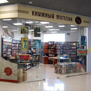 Книжные магазины Агеево