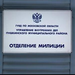 Отделения полиции Агеево