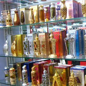 Парфюмерные магазины Агеево
