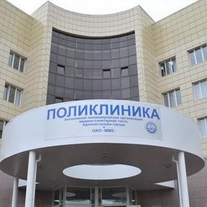 Поликлиники Агеево