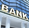Банки в Агеево