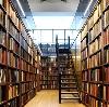 Библиотеки в Агеево