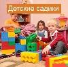 Детские сады в Агеево