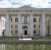 Дворцы и дома культуры в Агеево