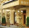 Гостиницы в Агеево