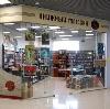 Книжные магазины в Агеево