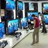 Магазины электроники в Агеево