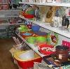 Магазины хозтоваров в Агеево