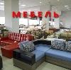 Магазины мебели в Агеево