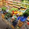 Магазины продуктов в Агеево