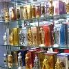 Парфюмерные магазины в Агеево