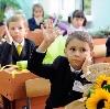 Школы в Агеево