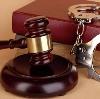 Суды в Агеево