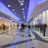 Торговые центры в Агеево
