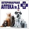 Ветеринарные аптеки в Агеево