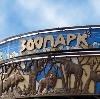Зоопарки в Агеево