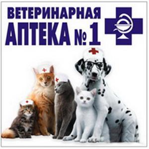 Ветеринарные аптеки Агеево